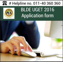 BLDE UGET 2016 Application form