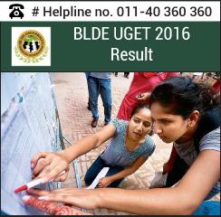 BLDE UGET 2016 Result