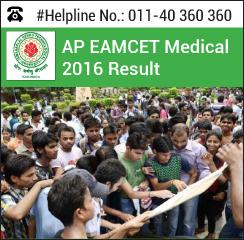 AP EAMCET Medical 2016 Result