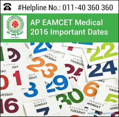 AP EAMCET Medical 2016 Important Dates