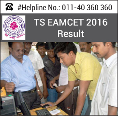 TS EAMCET Medical 2016 Result