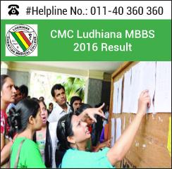 CMC Ludhiana MBBS 2016 Result
