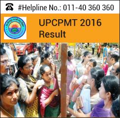 UPCPMT 2016 Result