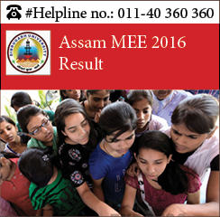 Assam MEE 2016 Result