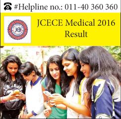 JCECE Medical 2016 Result