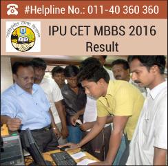 IPU CET MBBS 2016 Result
