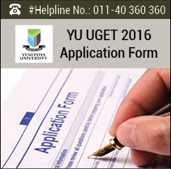 YU UGET 2016 Application Form