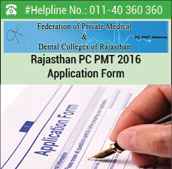 Rajasthan PC PMT 2016 Application Form