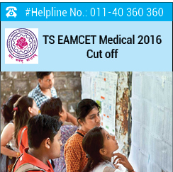 TS EAMCET Medical 2016 Cut off