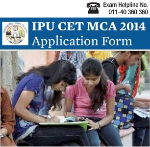 IPU CET MCA 2014 Application Form