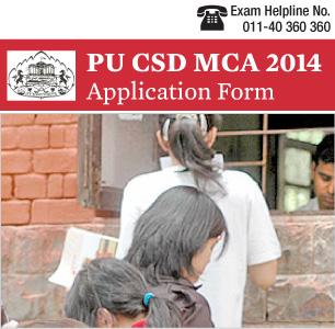 PUCSD MCA Entrance Exam 2014 Application Form
