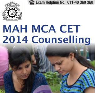 MAH MCA CET 2014 Centralized Admission Process (CAP)