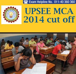 UPSEE MCA 2014 Cutoff