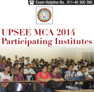 UPTU-UPSEE MCA 2014 Participating Institutes