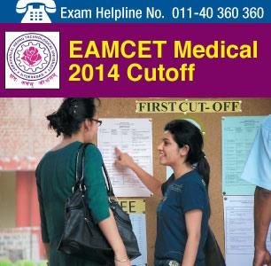 EAMCET Medical 2014 Cutoff