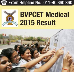 BVP CET Medical 2015 Result