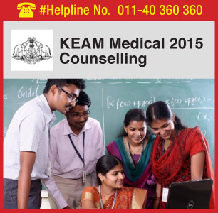 KEAM Medical 2015 Counselling