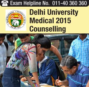 Delhi University MBBS/ BDS 2015 Counselling