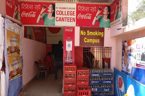 St Columba's College, Hazaribagh - courses, fee, cut off