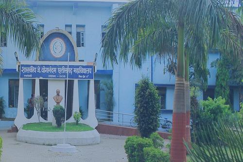 Government J Yaganandam Chhattisgarh College Raipur