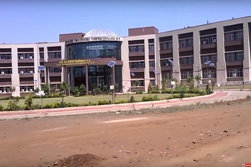Rajiv Gandhi Proudyogiki Vishwavidyalaya, Bhopal - courses
