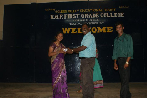 KGF First Grade College, Kolar - courses, fee, cut off