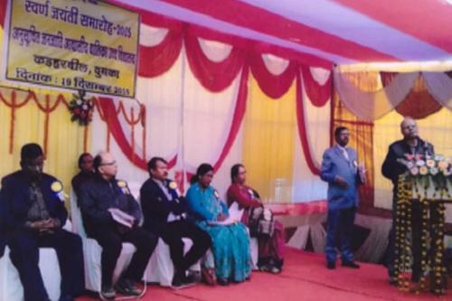 Aditya Narayan College, Dumka - courses, fee, cut off