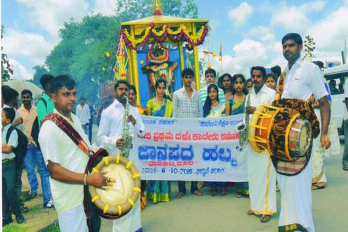 Government First Grade College, Ramanagara - courses, fee