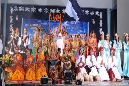 Maris Stella College  Vijayawada