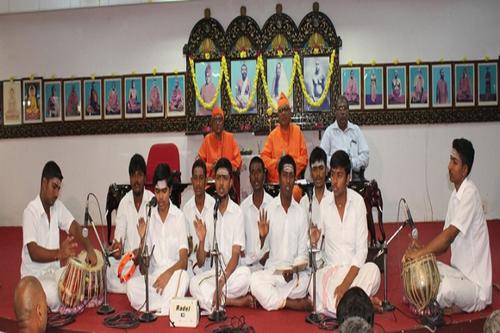 Ramakrishna Mission Vivekananda College, Chennai - courses