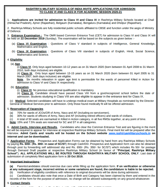 RMS-Admission-Notice