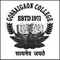 Gossaigaon College, Kokrajhar