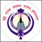 Guru Nanak Girls College, Ludhiana