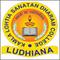 Kamla Lohtia Sanatan Dharam College, Ludhiana