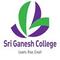 Sri Ganesh College of Education, Salem