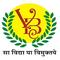 Vidya Bharti B Ed College, Sikar