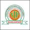 Vamanrao Ithape Polytechnic, Sangamner