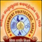 Government Polytechnic, Gadag