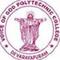 Voice of God Polytechnic College, Namakkal