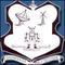 Srinivasa Polytechnic College, Pudukkottai