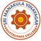 Sri Manakula Vinayagar Polytechnic College, Pondicherry