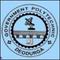 Government Polytechnic, Devadurga