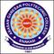 Arasan Ganesan Polytechnic College, Sivakasi