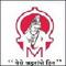 Marathwada Mitra Mandal Polytechnic, Pune