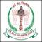 Dr BRKR Government Ayurved Medical College, Hyderabad