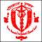 Rajiv Gandhi Government Post Graduate Ayurvedic College, Kangra