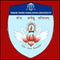 Swami Rama Himalayan University, Dehradun