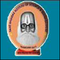 Sant Ramdas Institute of Science and Management, Tikamgarh