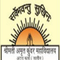 Smt Amrit Kunwar Mahavidyalaya, Jalaun