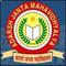 Adarsh Janta Mahavidyalaya, Lakhimpur Kheri
